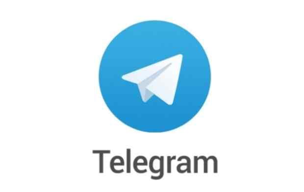 Telegram(テレグラム)とは?