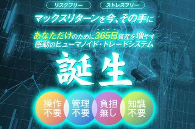 樋山真一(シンイチ)|「SUBARU ver.50」(スバル)は詐欺なのか?本当に稼げるのか?