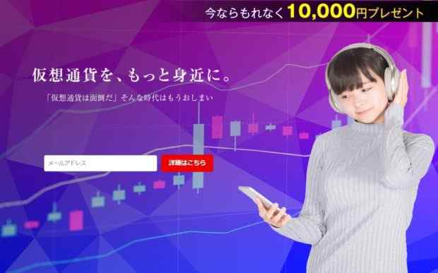 Kazuki Kitamura(きたむらかずき)|SJRプロジェクト は詐欺なのか?本当に稼げるのか?