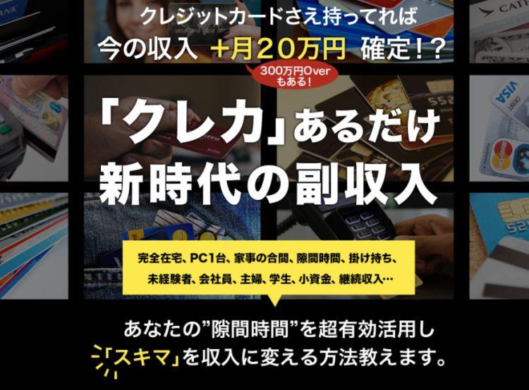 大城修|Yahoo Stock(ヤフーストック)は詐欺なのか?本当に稼げるのか?