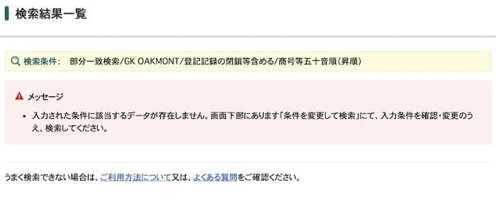 yahoo stock(ヤフーストック)画像6