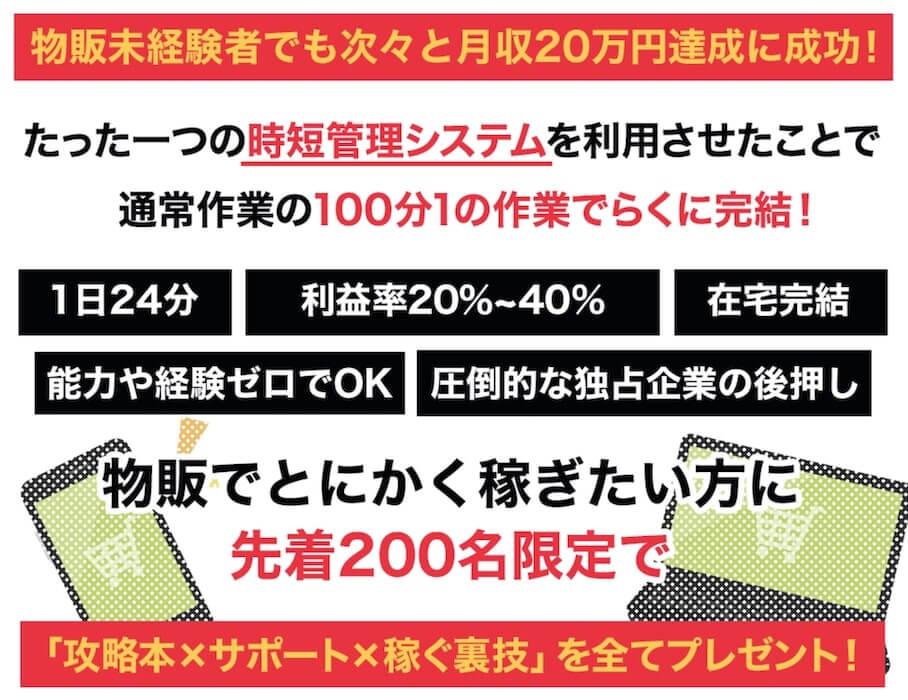 yahoo stock(ヤフーストック)画像1
