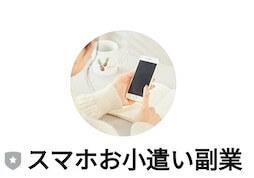 yahoo stock(ヤフーストック)画像4