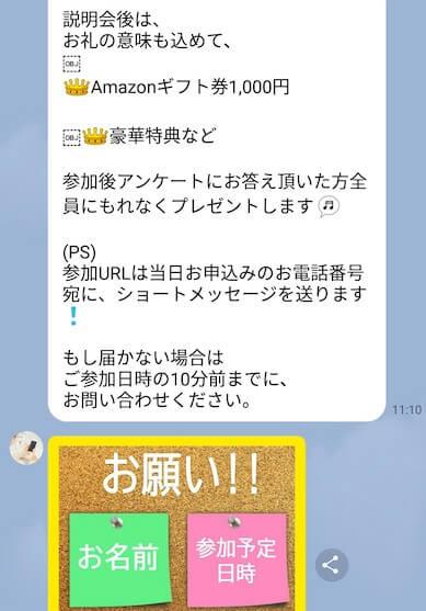 yahoo stock(ヤフーストック)画像5