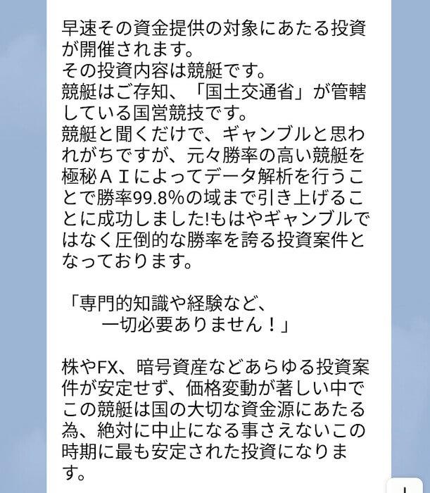 AQUA(アクア)画像4