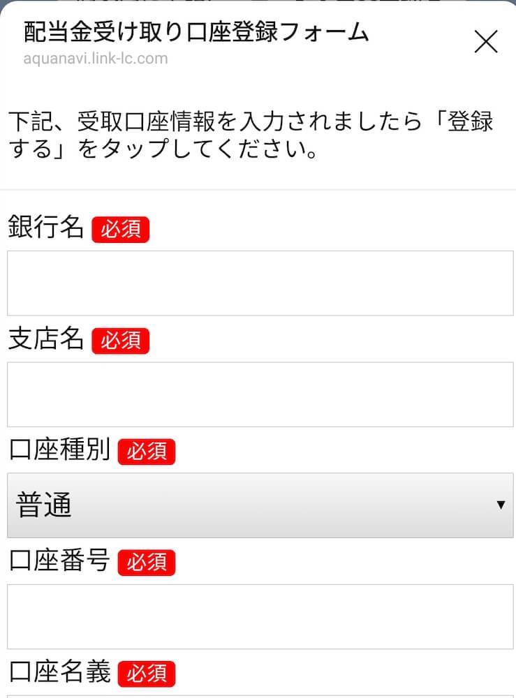 AQUA(アクア)画像3
