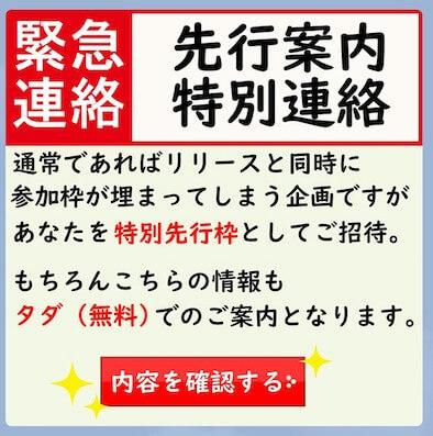 S.K.S(エスケーエス)画像4