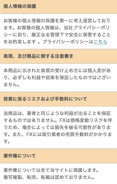 【ADVAN-S(アドヴァンス)】画像9