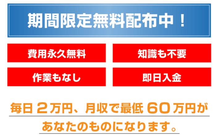 【ダイヤモンドファンド】画像2