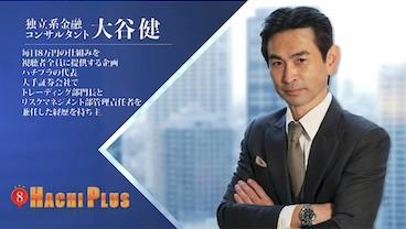 「【権利収入】毎日8万円キャンペーン」画像6