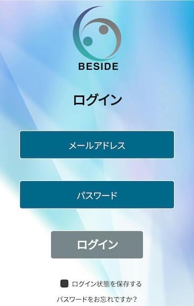BESIDE(ビーサイド)画像8