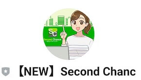 Second Chance(セカンドチャンス)画像5