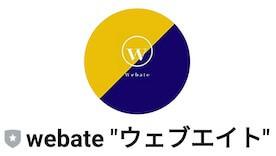 ウェブエイト(Webate)画像3