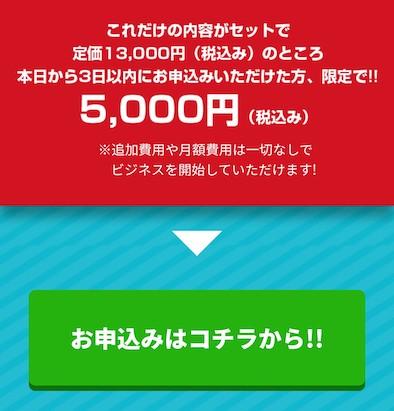 グッド(Good!!)画像4