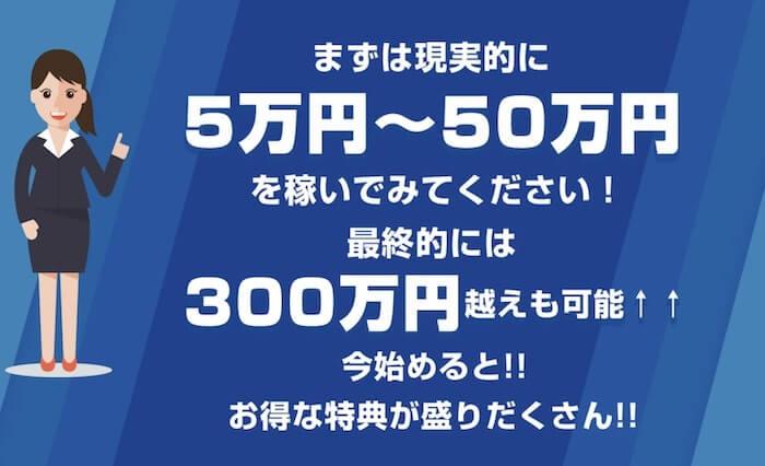 グッド(Good!!)画像1