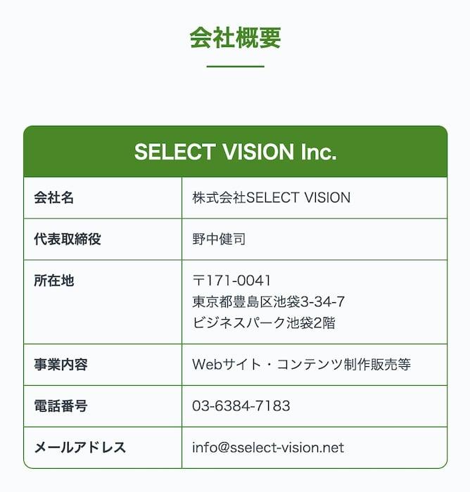 グッド(Good!!)画像6