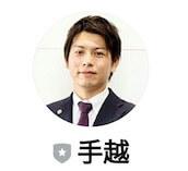 【サイドビジネス倶楽部】画像4