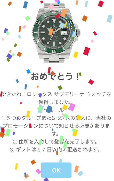 【ロレックス100周年記念】画像6