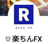 【楽ちんFX】画像3