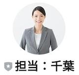 【LINE世界10億円ダウンロード記念くじ】画像4