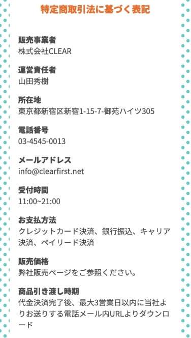 チケット(Ticket)画像5