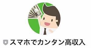 アップアップマネー(UP UP! Money!)画像5