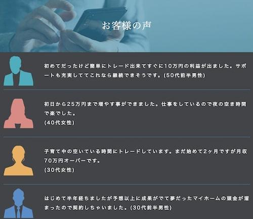 Axis(アクシス)画像4