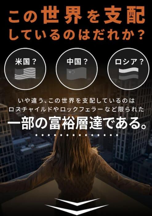 CSC【新種の副業モデル】画像6