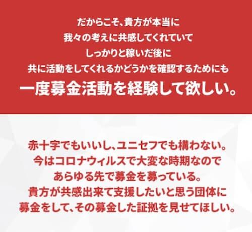 CSC【新種の副業モデル】画像7