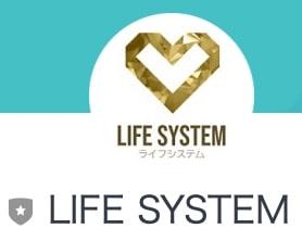 ライフシステム(LIFE SYSTEM)画像5