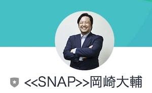 SNAP(スナップ)画像5