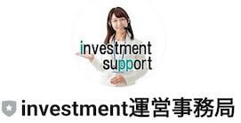 investment BOOK(インベストメントブック)画像4