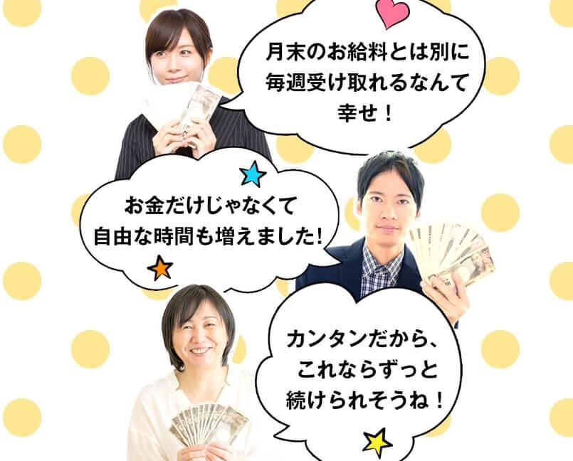 24 MONEY